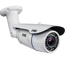 Telecamera compatta Day&Night Varifocal 2,8-12mm AHD 1080P Urmet 1092/256H