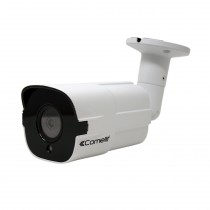 Telecamera per esterno IP FULL HD ad infrarossi 2Mp con ottica da 2,8/12mm IP66 Comelit IPBCAM002MMA