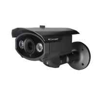 Telecamera IP Bullet ad infrarossi, 5 MP, 3.6-10 mm, IR 50, IP 66 Comelit IPCAM165A