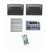 Diffusione sonora Kit impianto base multiroom