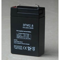 Batteria al piombo 6V 2.8Ah