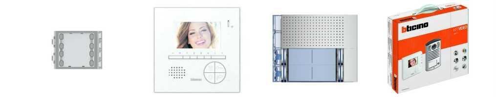 Citofoni e Videocitofoni Bticino|Emmebistore materiale elettrico